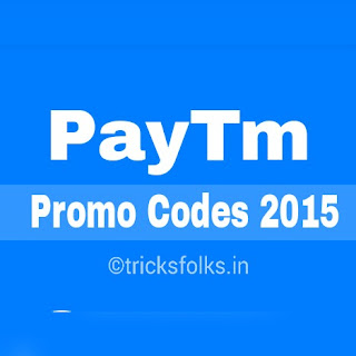 all working paytm codes