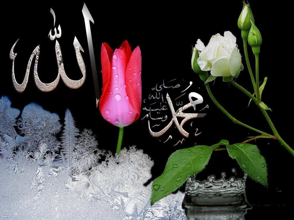 Сде, мусульманские открытки скорбим