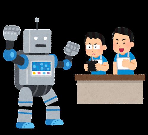 ロボットコンテストのイラスト(巨大)