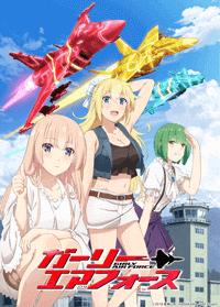 جميع حلقات الأنمي Girly Air Force مترجم