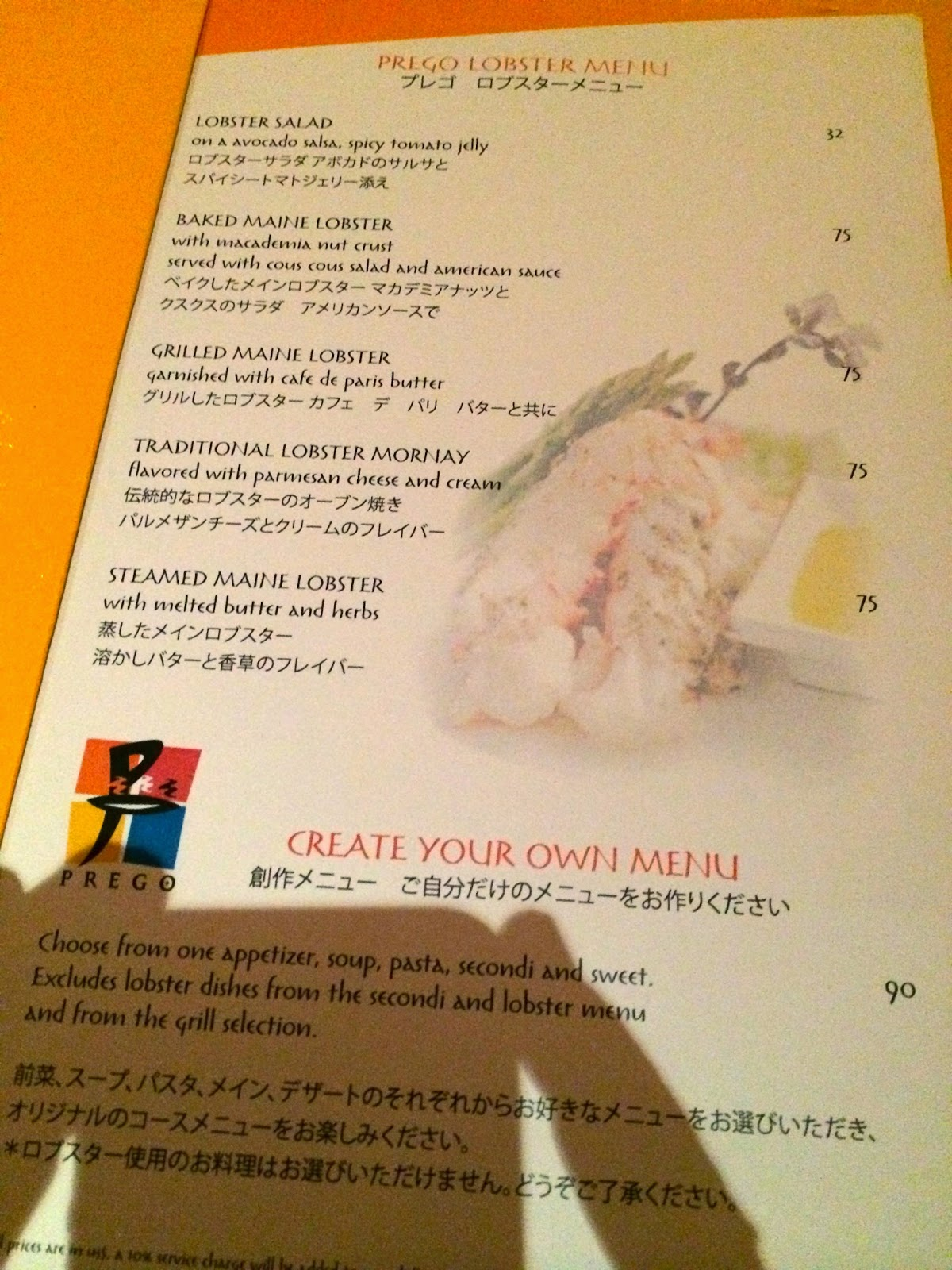 Prego Cucina Italiana Menu Taste Of Hawaii Prego Westin Guam Resort