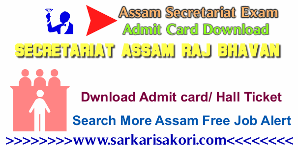 Assam Secretariat Exam Admit card download