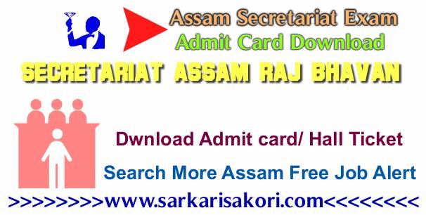 Assam Secretariat Exam Admit card download