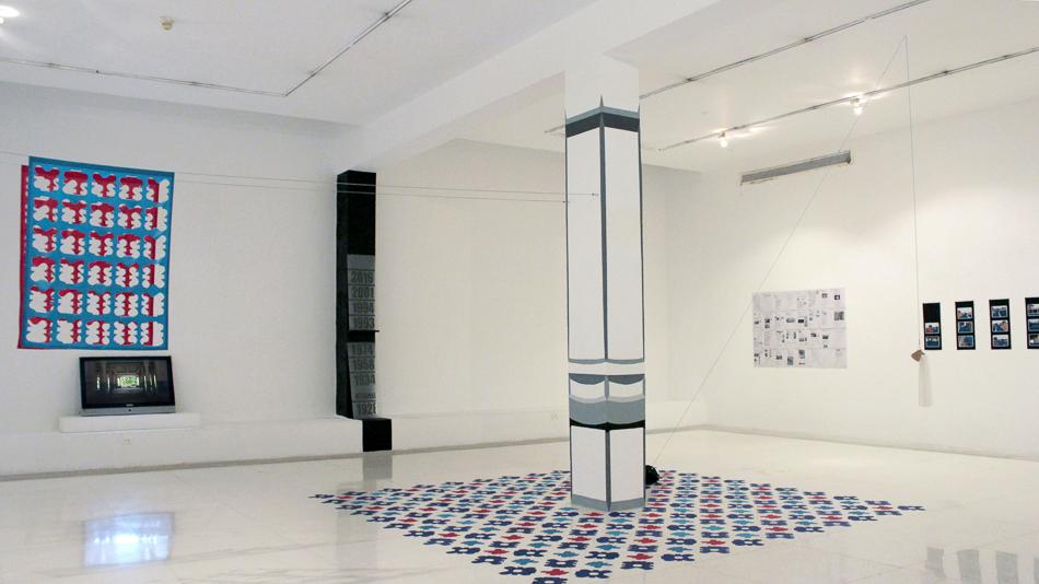 Exposición individual de Manuel Eduardo González llamada Memoria a escala,