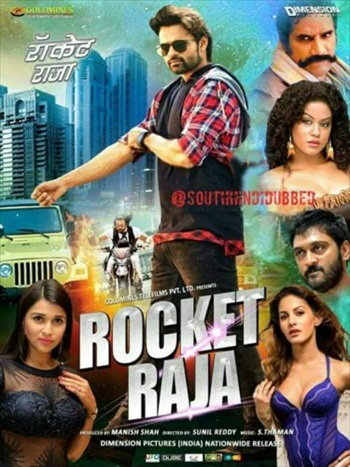 Rocket Raja 2018 Hindi Dubbed Full 300mb Movie Download