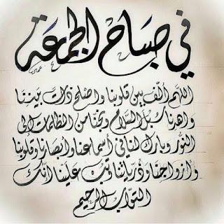 سورة الكهف - جمعه مباركه