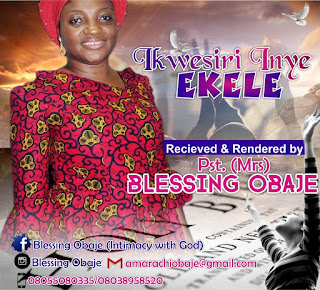 Pastor Mrs. Blessing Obaje