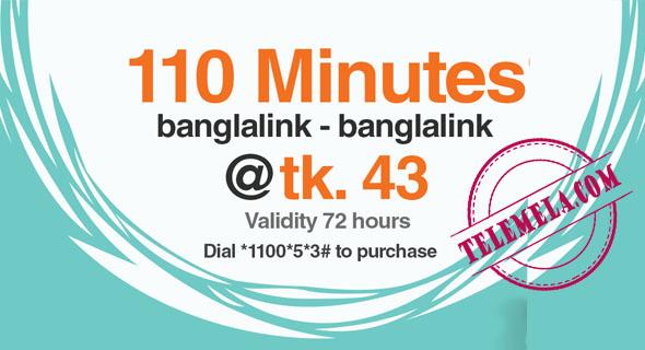 Banglalink 43Tk Bundle offer