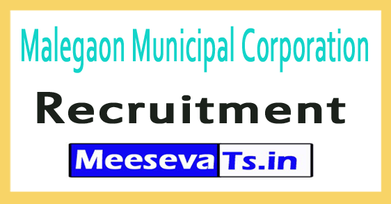 Malegaon Municipal Corporation Recruitment