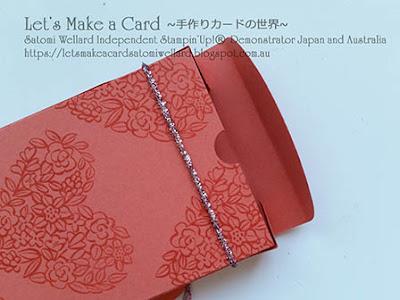 Occasion Catalogue Sneak Peek Lots to Love Box Satomi Wellard-Independent Stampin'Up! Demonstrator in Japan and Australia, #su, #stampinup, #cardmaking, #papercrafting, #rubberstamping, #stampinuponlineorder, #craftonlinestore, #papercrafting, #handmadegreetingcard, #greetingcards  #2018occassionscatalog, #box #heats #lotstolove #hearthappines, #treatbox #スタンピン #スタンピンアップ #スタンピンアップ公認デモンストレーター #ウェラード里美 #手作りカード #スタンプ #カードメーキング #ペーパークラフト #スクラップブッキング #ハンドメイド #オンラインクラス #スタンピンアップオンラインオーダー #スタンピンアップオンラインショップ #動画 #フェイスブックライブワークショップ #2018オケージョンカタログ #ハートハピネス #ロッツトゥーラブ #ギフトラッピング #トリートボックス