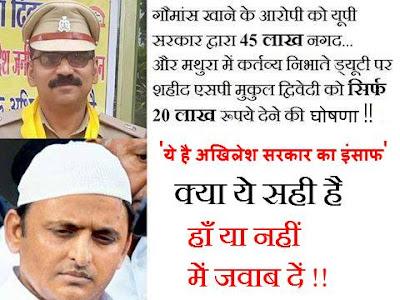 Prem Singh Shakya-BJP Uttar Pradesh