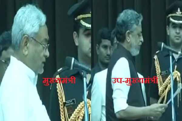 nitish-kumar-chief-minister-sushil-modi-deputy-chief-minister-bihar