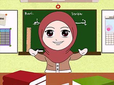 öğretmen gif ile ilgili görsel sonucu
