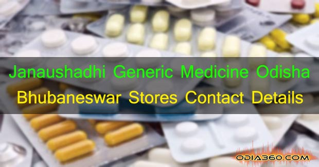 Jan aushadhi in Bhubaneswar Khorda Address Contact Details Generic Medicine Store
