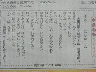 https://twitter.com/joker_masiro/status/1012684573270990849