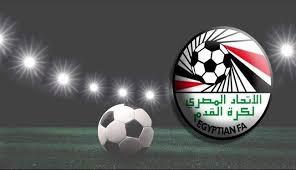 اون لاين مشاهدة مباراة وادي دجلة والمصري البورسعيدي بث مباشر 16-1-2018 الدوري المصري اليوم بدون تقطيع