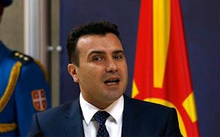 Ζάεφ: Επόμενο βήμα η ανακοίνωση του ονόματος της ΠΓΔΜ