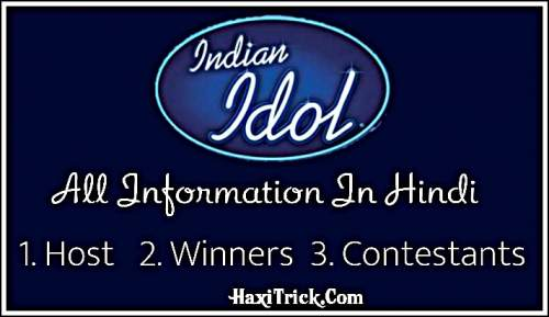 Indian Idol 11 2019 Start Date Timing Judges Host Winners List In Hindi