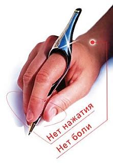 Шариковая ручка член фото 216-653