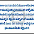 Telugu Manchi Maatalu Latest Top Messages on Life Pictures Online Whatsapp Life Inspiring Motivational Thoughts and Sayings TelugU Quotes Images