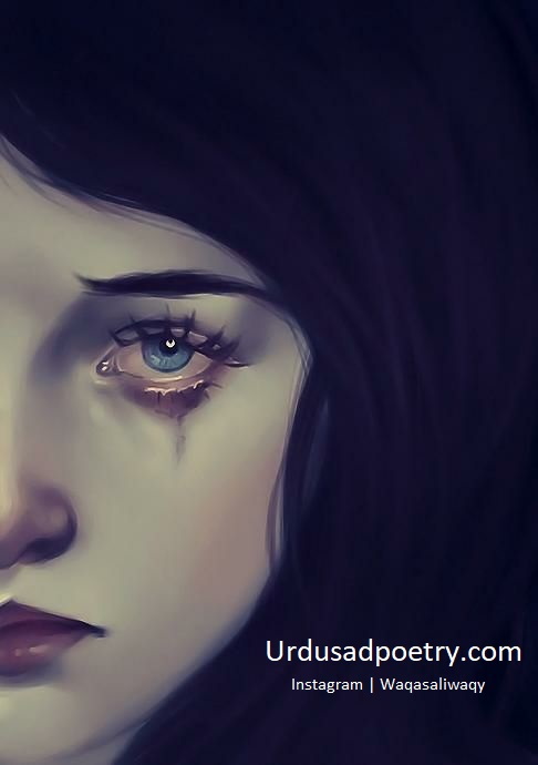 Sad And Girls Profile Picture Crying