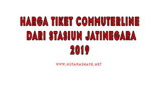 Harga Tiket Commuterline Dari Stasiun Jatinegara Terbaru 2019