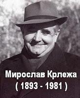 Мирослав Крлежа:  О СНОВИМА