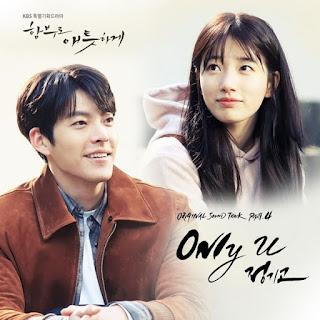 Junggigo (정기고) – Only U