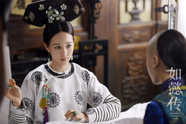 Janine Chang in Ruyi's Royal Love in the Palace