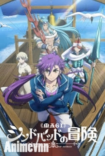 Magi: Sinbad no Bouken TV - Magi: Adventure of Sinbad 2016 Poster