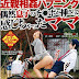 JAV Movie With Eng Subtitle RCT-378