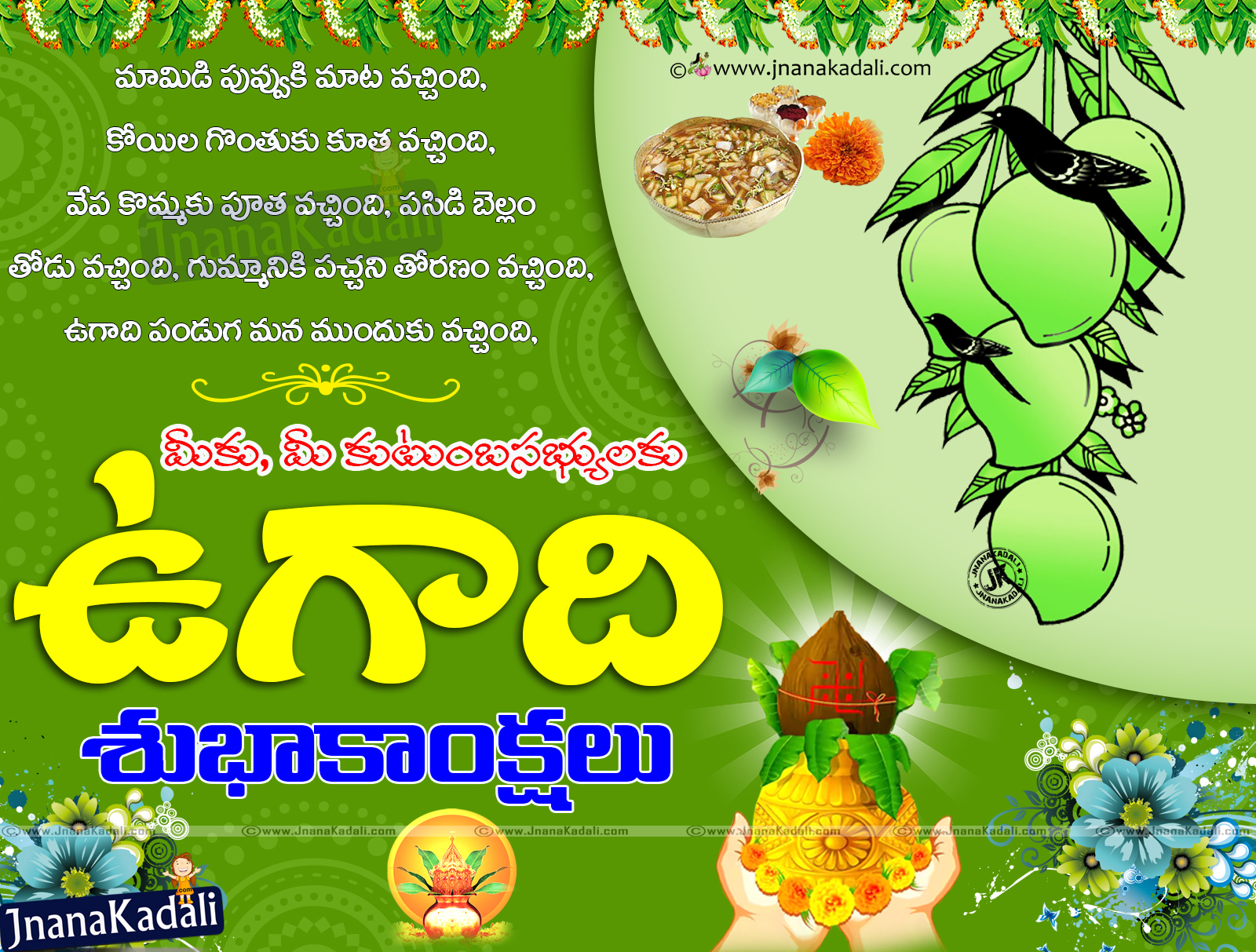 Best Ugadi Telugu Greetings Quotes Wallpapers Images Jnana Kadali