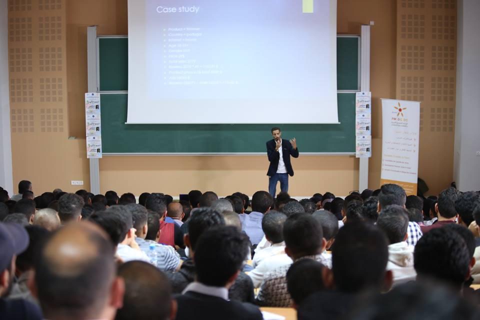 أكادير..المنتدى المغربي للتنمية يستضيف أربعمائة مهتم بالتسويق الالكتروني في لقاء تكويني