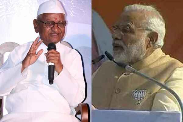 anna-hazare-warn-modi-sarkar-for-andolan-ask-to-away-kejriwal