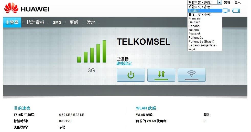panduan setting modem huawei e5330 jumper telkomsel