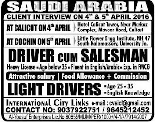 Driver vacancies in SaudiArabia