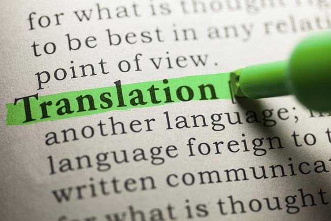 Bagaimana cara menterjemahkan artikel bahasa Inggris ke bahasa Indonesia?