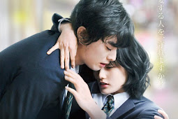 Parasyte Part 2 / Kiseiju Kanketsu Hen / 寄生獣 完結編 (2015) - Japanese Movie