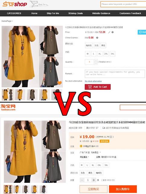 Perbezaan Harga Produk Dalam Taobao Dengan Online Shop Di Malaysia
