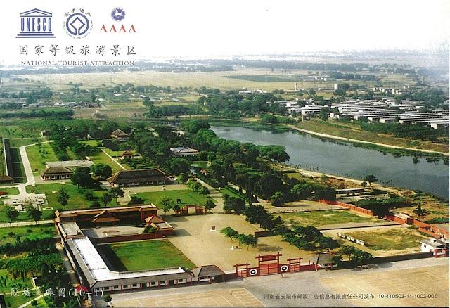 Resultado de imagem para Yin Xu