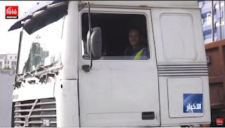 مهنيو نقل البضائع يرفضون عرض اعمارة و يتوعدونه بالتصعيد
