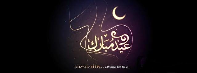 Eid Mubarak Arabic Greetings