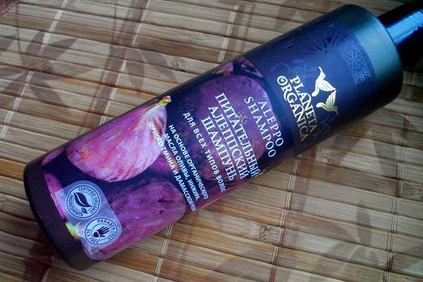 Planeta Organica, odżywczy szampon z Aleppo