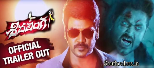Raghava Lawrencce Sivalinga Telugu Official Trailer