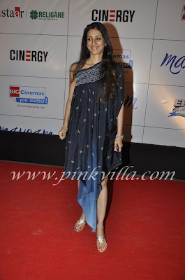 Bollywood Celebrities @ Mausam Movie Premiere