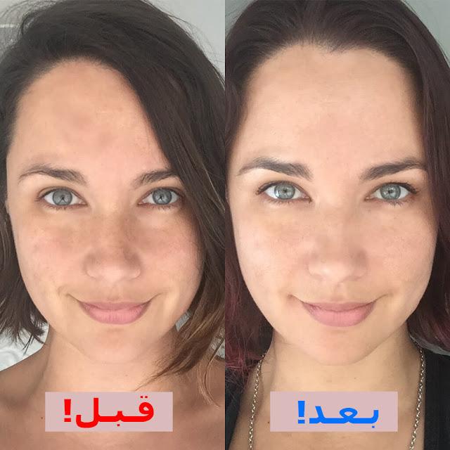 أسهل طريقة لتقشير الوجه بسرعة
