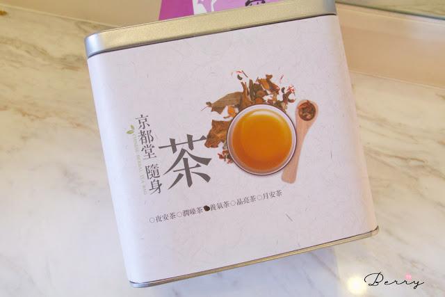 京都堂中醫記者會_五型體質茶