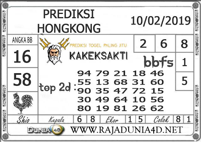 Prediksi Togel HONGKONG DUNIA4D 10 FEBRUARI 2019
