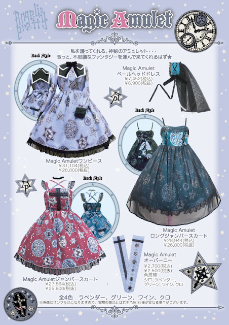 mintyfrills kawaii sweet lolita fashion cute harajuku halloween