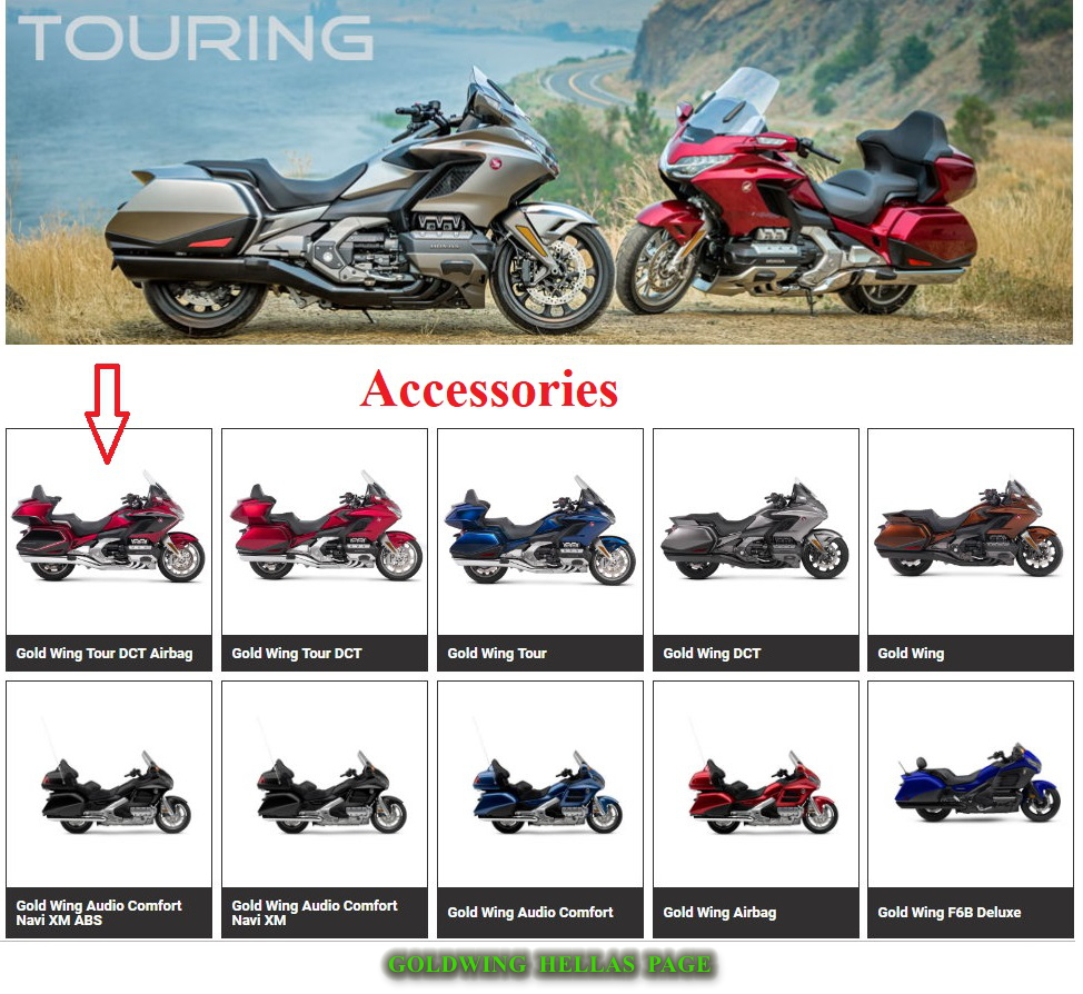 2018 Goldwing Tour Accessories